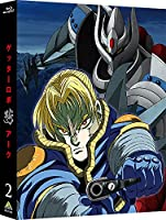ゲッターロボ アーク 2 (特装限定版) [Blu-ray]