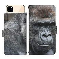 iPhone 12 mini スライド式 手帳型 スマホケース スマホカバー dslide227(G) 大猩々 ごりら ゴリラ コング アイフォントゥエルブミニ アイフォン12ミニ iphone12mini スマートフォン スマートホン 携帯 ケース アイフォントゥエルブミニ アイフォン12ミニ iphone12mini 手帳 ダイアリー フリップ スマフォ カバー