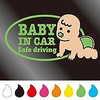 赤ちゃん ステッカー BABY IN CAR (Bタイプ) (アップルグリーン)