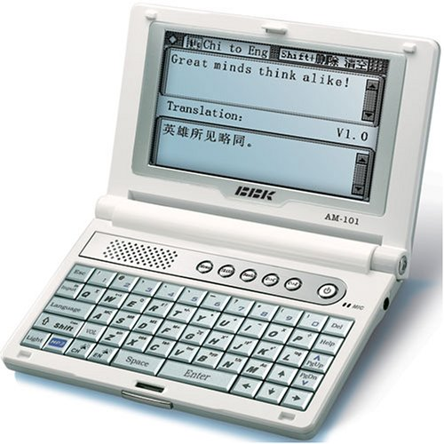 AM101 Electronic English Chinese Translator / Dictionary - Translates English Sentence / Phrase / Words to Chinese