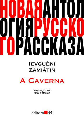 A caverna (1920)