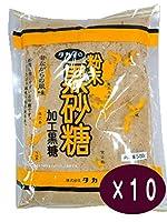 タカイの粉末黒砂糖(加工黒糖)<500g>10ヶセット