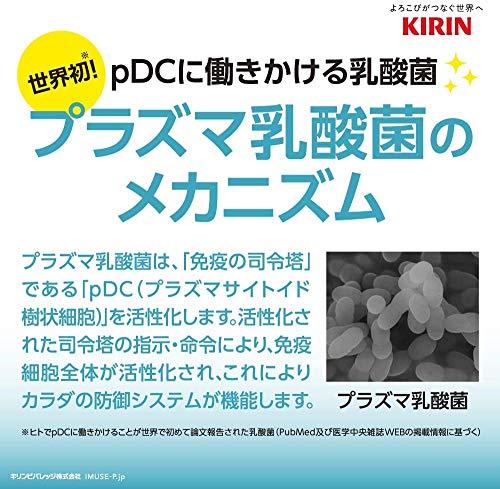 キリンiMUSEレモンPET500ml×24本入イミューズ