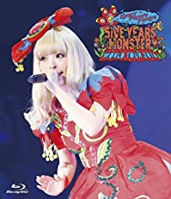KPP 5iVE YEARS MONSTER WORLD TOUR 2016 in Nippon Budokan<通常盤>(Blu-ray)