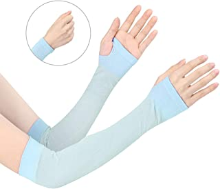 uxcell® UV Sun Protection Reflective Arm Cooling Sleeves for Cycling, Driving, Outdoor Sports for Men Women