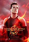 The Hunger Games Catching Fire (2013) 24X36 Movies Poster
