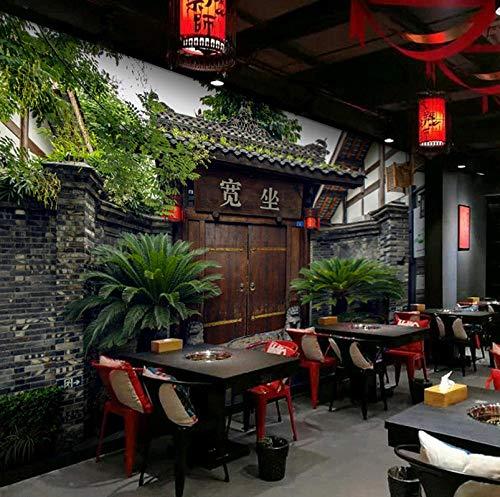 HUATULAI Wandgemälde 3D Hintergrund Sichuan Breite Und Schmale Gasse Tapete Wandbild Grill Würzig Hot Pot Shop Hintergrund Tapete Restaurant Hotel Tapete-300 * 210Cm