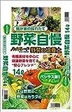 グリーンプラン 培養土 野菜自慢14L