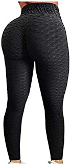 QKWSUGER Women's High Waist Yoga Pants Tummy Control Slimming Booty Leggings Workout Running Butt Lift Tights Black M
