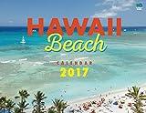 ハワイのビーチ カレンダー2017