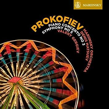 Prokofiev: Piano Concerto No. 3 & Symphony No. 5