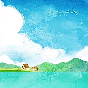 하얀 구름 마을