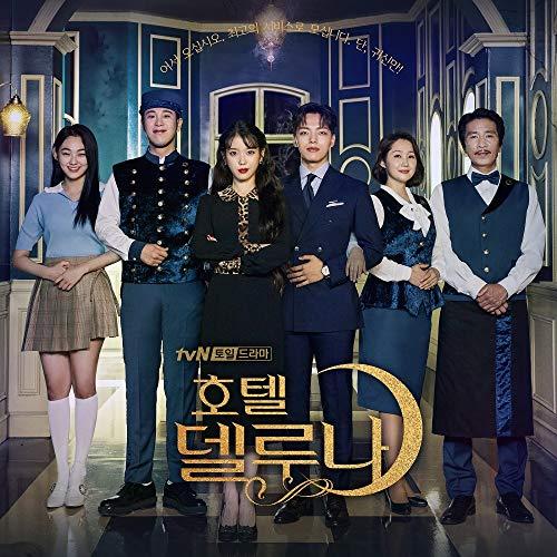 Hotel Del Luna (TvN Drama) OST 2CD+52p Photobook