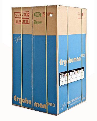 エルゴヒューマン『プロ(EHP-HAM)』