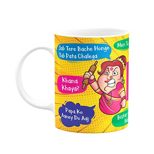 Visibee The Great Indian Mother Mug – Cute Mug for Mom to Gift on Birthday / Mother's Day Printed on Ceramic White Coffee Mug