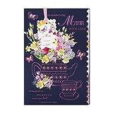 Hallmark Muttertagskarte für Mütter