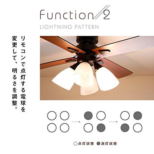 LOWYA照明シーリングファンライトシーリングファンリバーシブル4灯ブラック/ウォルナット