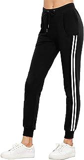 5dead9b134760 Tomwell Femmes Jogging Yoga Fitness Leggings Rayures Pantalon de Sport  Décontracté Sweatpants avec Cordon de Serrage