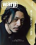 warp MAGAZINE JAPAN (ワープマガジンジャパン) 2017年 10月号 雑誌