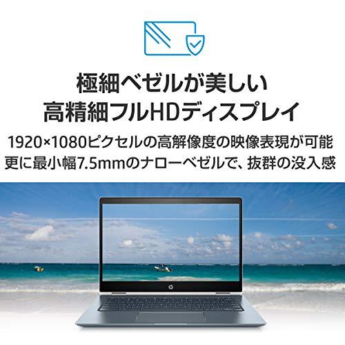 51gltNSjvfL-【2020年版】Chromebookの国内正規品でUS(英語)配列を選択できるモデルのまとめ