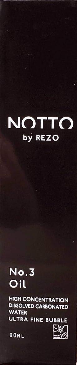 鉄道ファイバ最大限NOTTOヘアオイル ノットヘアオイル 【毛先専用の洗い流さないオイルトリートメント】