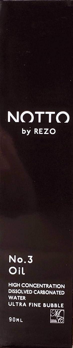 歯科のファン数値NOTTOヘアオイル ノットヘアオイル 【毛先専用の洗い流さないオイルトリートメント】