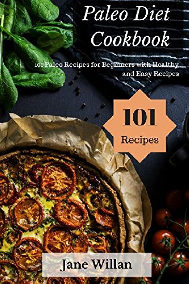 サドル葉巻受益者Paleo Diet Cookbook: 101 Paleo Recipes for Beginners with Healthy and Easy Recipes