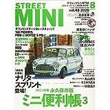 STREET MINI(ストリートミニ) 2020年 08 月号 [雑誌]