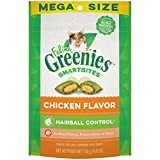 FELINE GREENIES SMARTBITES Hairball Control Crunchy and Soft Natural Cat Treats, Chicken Flavor, 4.6 oz. Pack