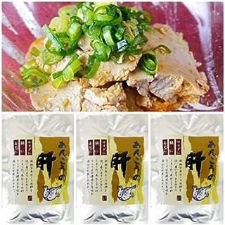 博多食材工房 珍味/おつまみ あんこうの肝 250g×3袋セット 067-760-3 p