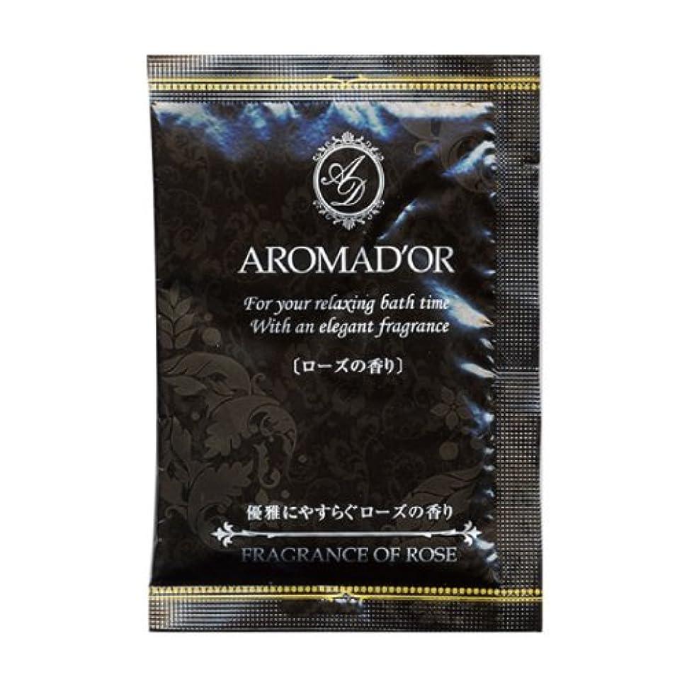職人これら感嘆アロマドール入浴剤 フレグランスローズの香り 200包