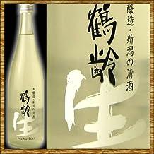 鶴齢(かくれい) 吟醸生酒 720ml ※要冷蔵