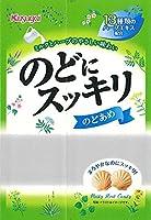 春日井製菓 のどにスッキリ 125g×1袋