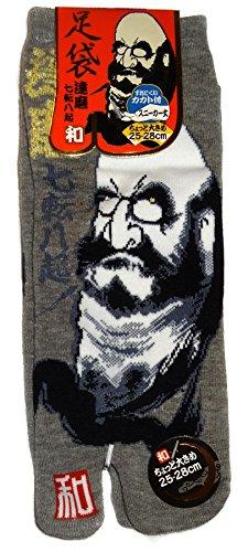JAPONMANIA - Chaussettes tabi - Du 39 au 43 - Bodhidharma (daruma) - Gris, Taille unique