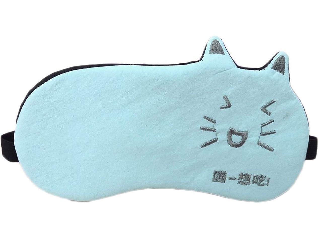 吐き出す分散サイバースペースかわいい漫画のデザインアイマスク睡眠飛行機の旅行シフト作業のためのマスク、#04