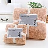 Cxypeng Towel Bale Set,Juego de 2 Piezas de Toalla de baño de Lana de Coral, artículos de baño de Regalo-Camel,Toalla de Baño Absorbente Algodón 100% Natural