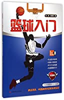 Introduction of Basketball (With CD) (Chinese Edition)