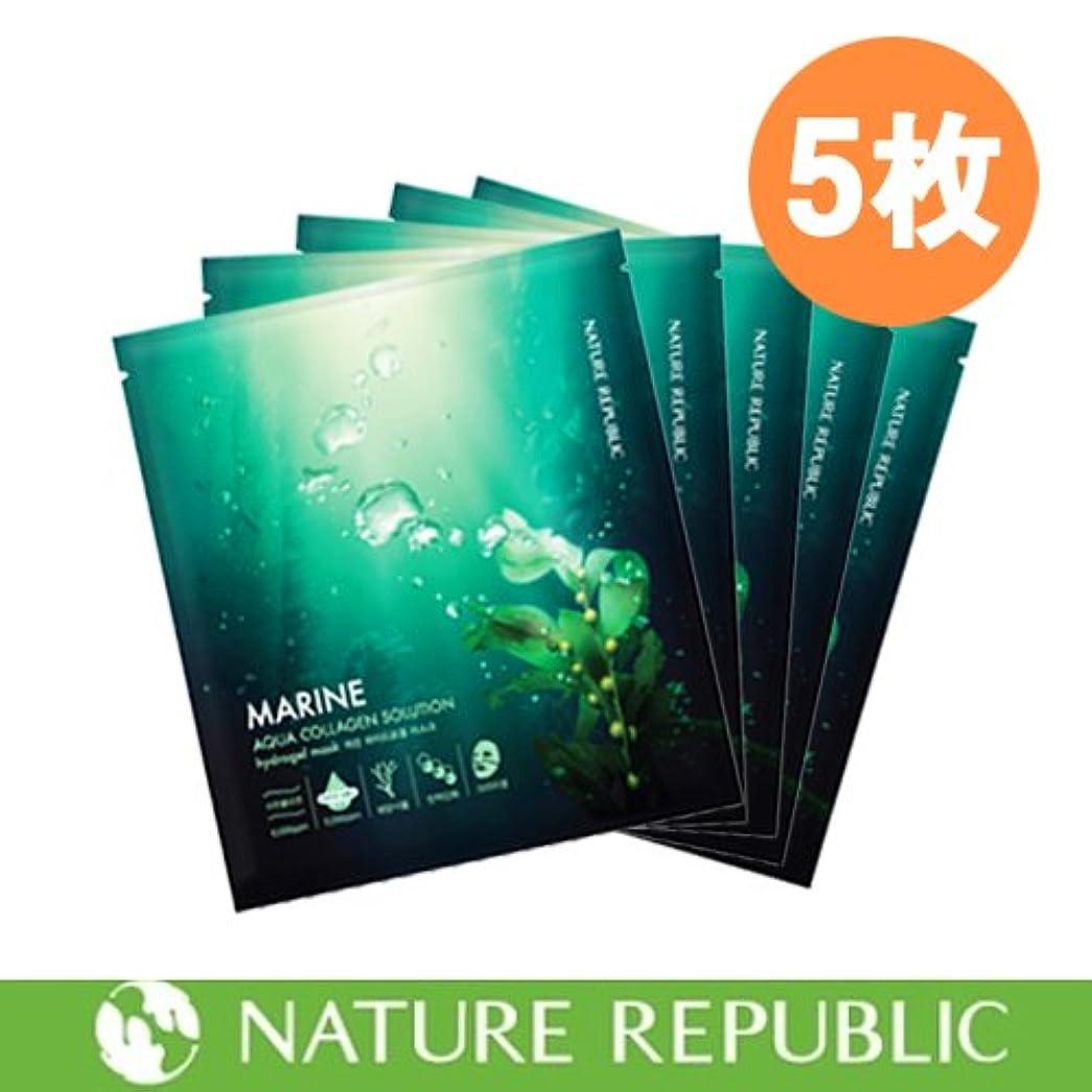 恵み同情的行列NATURE REPUBLIC(ネイチャーリパブリック) Aqua Collagen アクアコラーゲンソリューション マリン ハイドロ ゲル マスク 5枚セット[海外直送品]