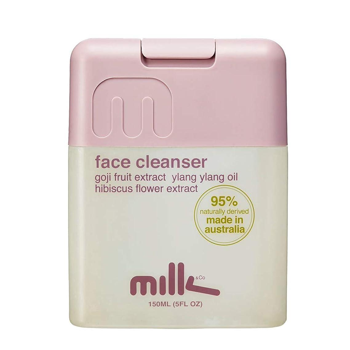 対応誓い液体MILK(ミルク) フェイスクレンジング 150ml