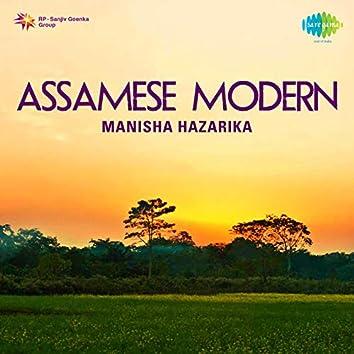 Assamese Modern