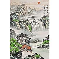 動物ジグソーパズル - 飛行機のパズルとても良い教育的なゲーム - - 誕生日プレゼントやホリデーギフト - 子供と大人のための1000ピース木製のパズル中国風風景が絵画(50X75cm)
