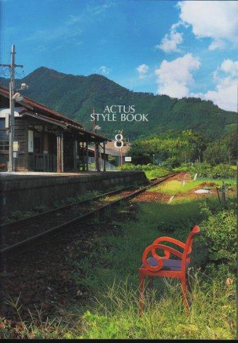 ACTUS STYLE BOOK