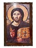 Handmade Greek Christian Ortho...