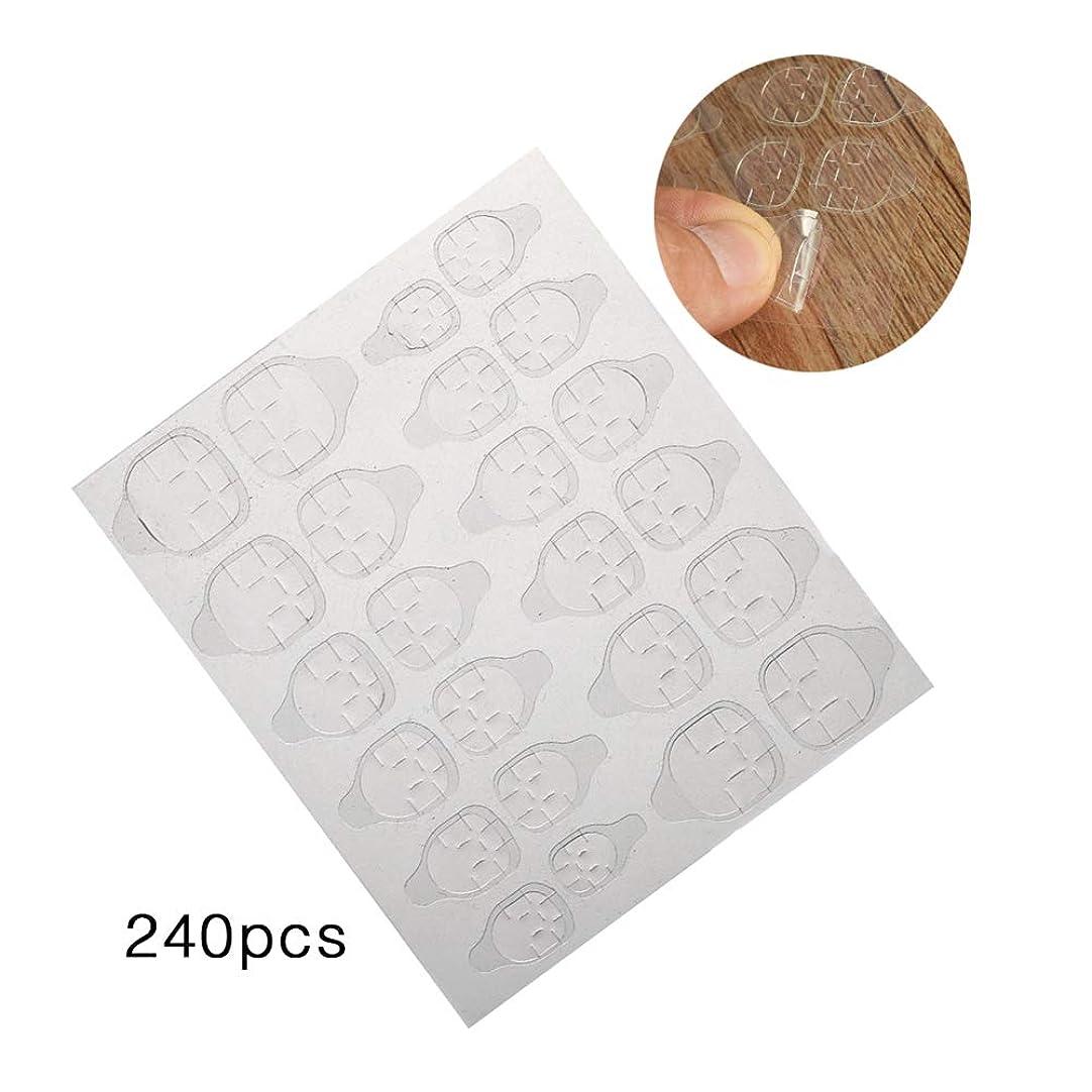 偽子孫スコットランド人hamulekfae-241個使い捨て透明ネイルアートステッカー偽の爪の接着剤のヒントネイル