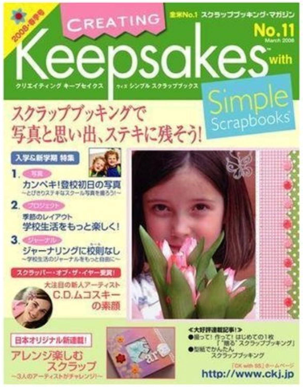 CK Erstellen von Keepseeks mit Simple Scrapbook No. 11 B0756YYFMT | Auf Verkauf