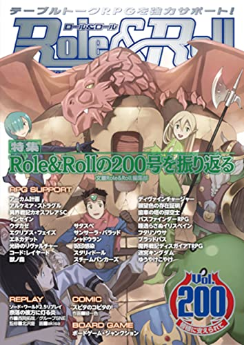 Role&Roll Vol.200