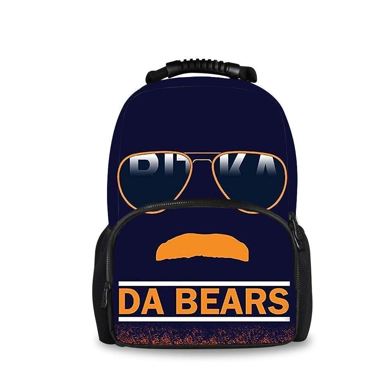 Da Bears Chicago Windy City Mustache Glasses Rucksack, Big Capacity Carry On Bag Travel Hiking Daypack, College School Bookbag Gym Outdoor Hiking Bag Laptop Book Bag Rucksack