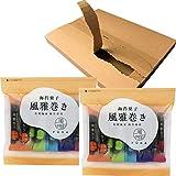 海苔菓子 風雅巻き お試し17本ミックスパック 2袋【箱無し・包装不可】【メール便配送】