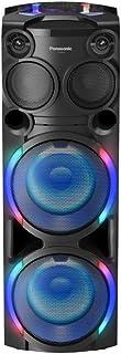 Panasonic SC-TMAX50E-K Party luidspreker met Bluetooth (karaoke luidspreker, lichteffecten, 2.000 Watt