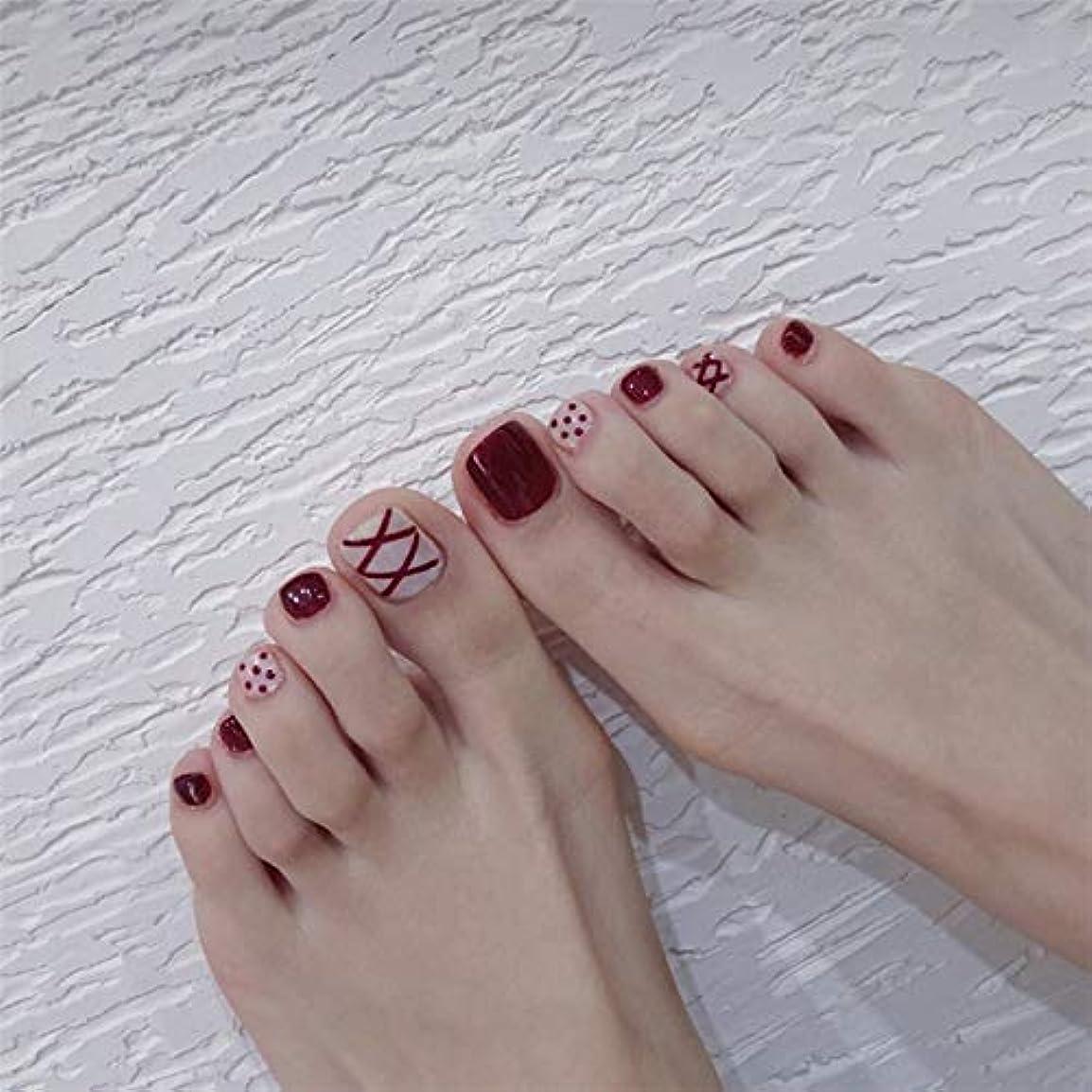 平和的会話型剣ネイルチップ 24枚 12別サイズ つや 足の爪 ピンク 短い 四角形 フルカバー 水玉
